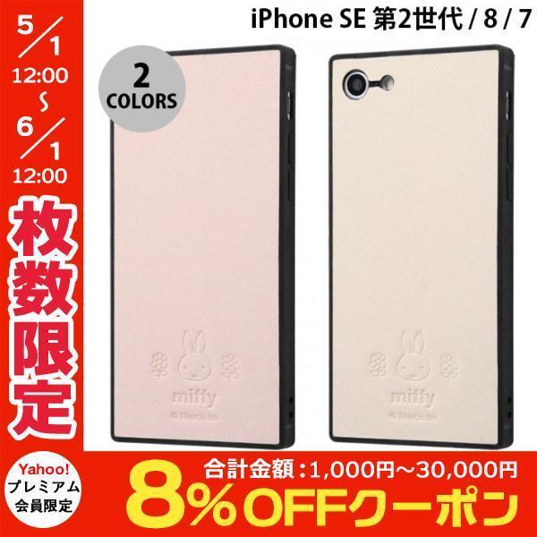 iPhone SE2 8 7 ケース ingrem iPhone SE 第2世代 / 8 / 7 ミッフィー 耐衝撃オープンレザーケース KAKU  イングレム ネコポス送料無料|ec-kitcut