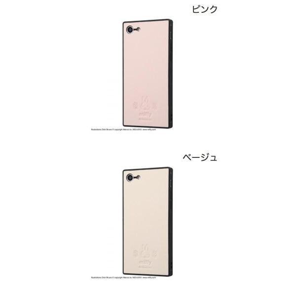 iPhone SE2 8 7 ケース ingrem iPhone SE 第2世代 / 8 / 7 ミッフィー 耐衝撃オープンレザーケース KAKU  イングレム ネコポス送料無料|ec-kitcut|02