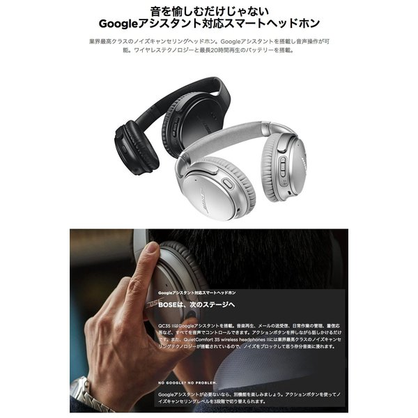 ワイヤレス ヘッドホン BOSE ボーズ QuietComfort 35 wireless headphones II ローズゴールド Limited Edition Quiet Comfort35 II RGD ネコポス不可|ec-kitcut|02
