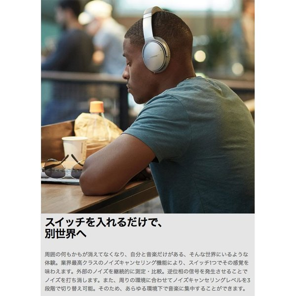 ワイヤレス ヘッドホン BOSE ボーズ QuietComfort 35 wireless headphones II ローズゴールド Limited Edition Quiet Comfort35 II RGD ネコポス不可|ec-kitcut|03
