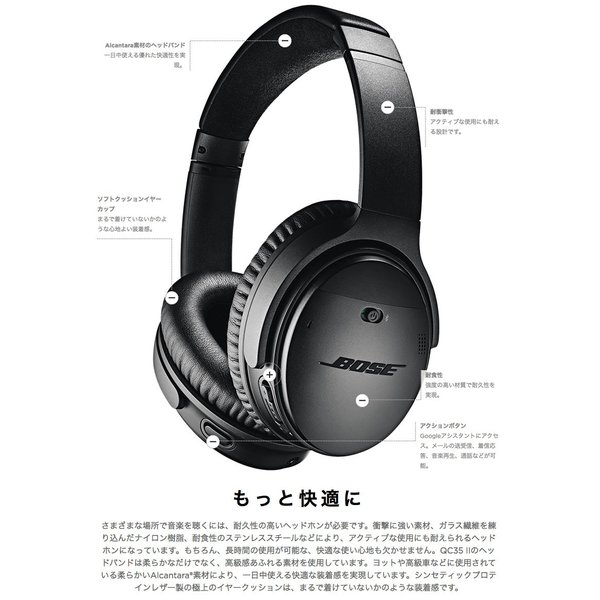 ワイヤレス ヘッドホン BOSE ボーズ QuietComfort 35 wireless headphones II ローズゴールド Limited Edition Quiet Comfort35 II RGD ネコポス不可|ec-kitcut|04