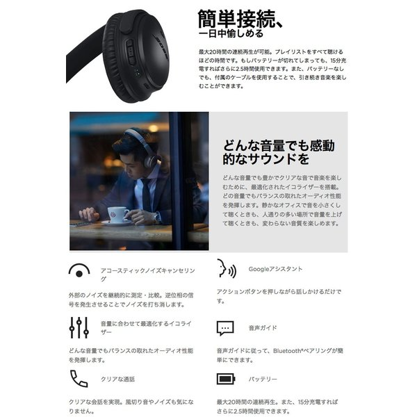 ワイヤレス ヘッドホン BOSE ボーズ QuietComfort 35 wireless headphones II ローズゴールド Limited Edition Quiet Comfort35 II RGD ネコポス不可|ec-kitcut|05