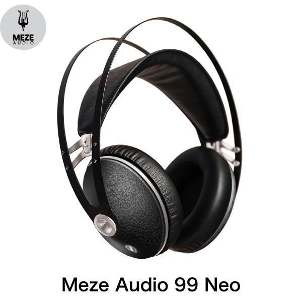 ヘッドホン Meze Audio メゼ 99 Neo 密閉型 クラシックデザイン ヘッドホン 99N-BS ネコポス不可|ec-kitcut