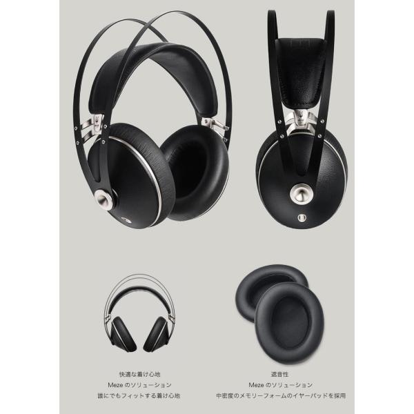 ヘッドホン Meze Audio メゼ 99 Neo 密閉型 クラシックデザイン ヘッドホン 99N-BS ネコポス不可|ec-kitcut|02