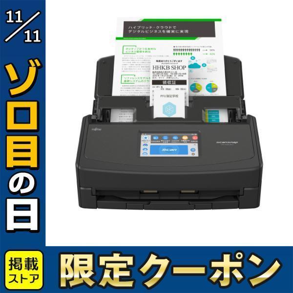 iX1500 ドキュメントスキャナ 富士通 PFU ピーエフユー ScanSnap iX1500 ブラックモデル FI-IX1500BK ネコポス不可|ec-kitcut