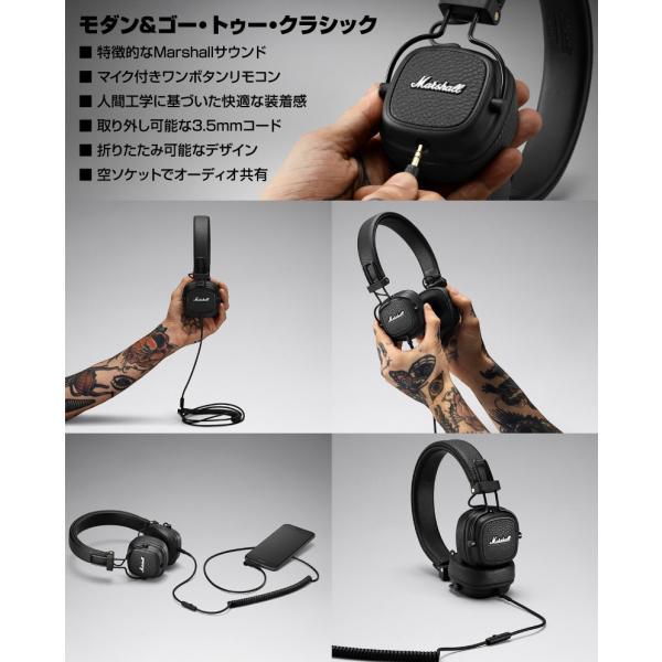 マイク付き ヘッドホン Marshall Headphones マーシャル ヘッドホンズ MAJOR III ヘッドフォン with MIC & REMOTE Brown ZMH-04092184 ネコポス不可|ec-kitcut|02