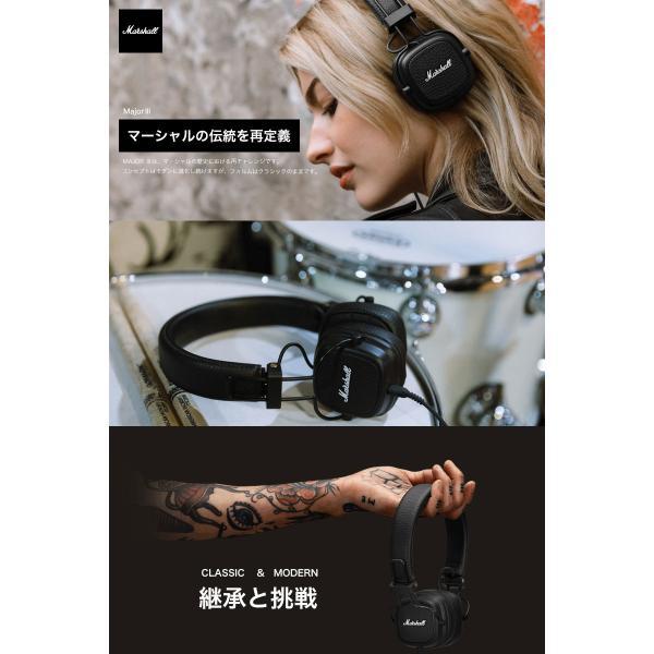マイク付き ヘッドホン Marshall Headphones マーシャル ヘッドホンズ MAJOR III ヘッドフォン with MIC & REMOTE Brown ZMH-04092184 ネコポス不可|ec-kitcut|03