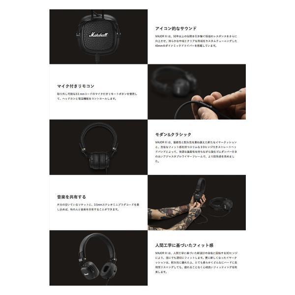 マイク付き ヘッドホン Marshall Headphones マーシャル ヘッドホンズ MAJOR III ヘッドフォン with MIC & REMOTE Brown ZMH-04092184 ネコポス不可|ec-kitcut|04