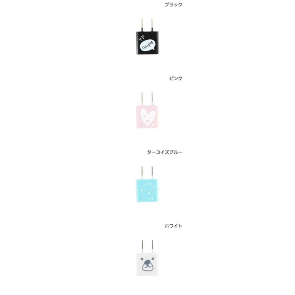 iPhone用充電器 QUALITY TRUST JAPAN AwwUSB1ポート AC充電器 1A  クオリティトラストジャパン ネコポス不可 ec-kitcut 02