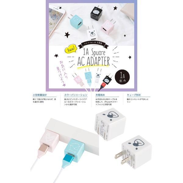 iPhone用充電器 QUALITY TRUST JAPAN AwwUSB1ポート AC充電器 1A  クオリティトラストジャパン ネコポス不可 ec-kitcut 03