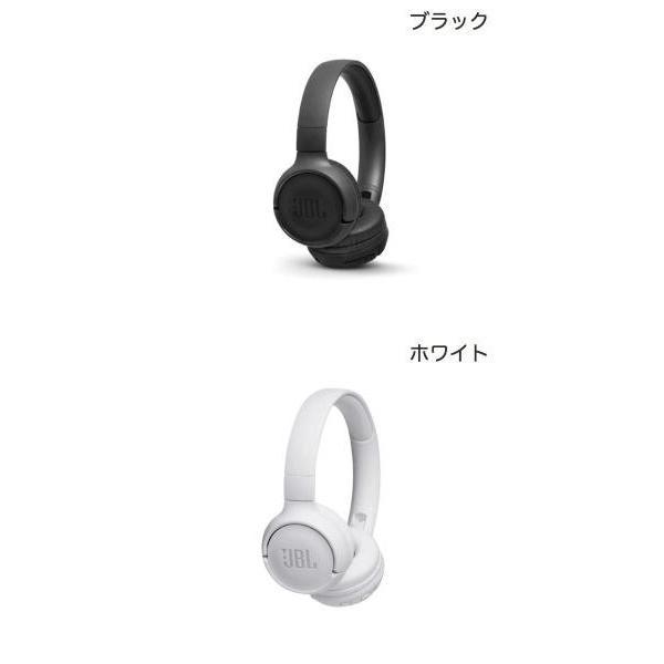 ワイヤレス ヘッドホン JBL TUNE 500BT オンイヤー Bluetooth ワイヤレス ヘッドホン ジェービーエル ネコポス不可 ec-kitcut 02