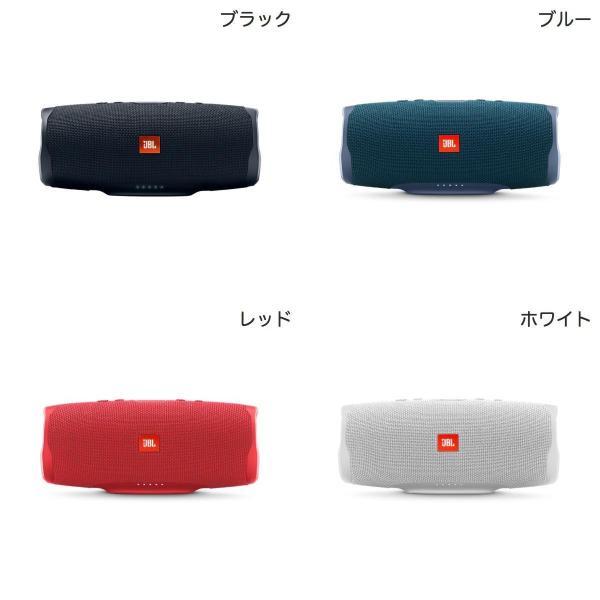 ワイヤレススピーカー 防水 JBL CHARGE4 スプラッシュプルーフ IPX7 対応 Bluetoothスピーカー ジェービーエル ネコポス不可|ec-kitcut|02
