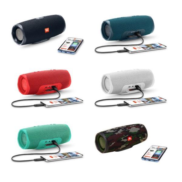 ワイヤレススピーカー 防水 JBL CHARGE4 スプラッシュプルーフ IPX7 対応 Bluetoothスピーカー ジェービーエル ネコポス不可|ec-kitcut|05