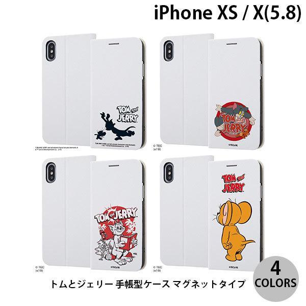 iPhoneXS / iPhoneX ケース ingrem iPhone XS / X トムとジェリー 手帳型ケース マグネットタイプ  イングレム ネコポス送料無料|ec-kitcut