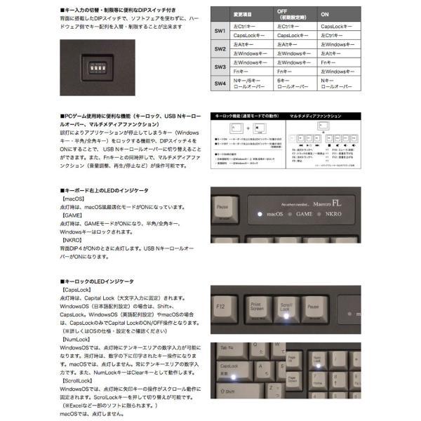 ARCHISS アーキス Maestro FL メカニカル フルサイズ キーボード 日本語配列 108キー CHERRY MX クリア軸 昇華印字 黒/グレイ AS-KBM08/TCGBA ネコポス不可|ec-kitcut|03