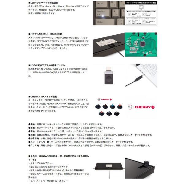 ARCHISS アーキス Maestro FL メカニカル フルサイズ キーボード 日本語配列 108キー CHERRY MX クリア軸 昇華印字 黒/グレイ AS-KBM08/TCGBA ネコポス不可|ec-kitcut|04