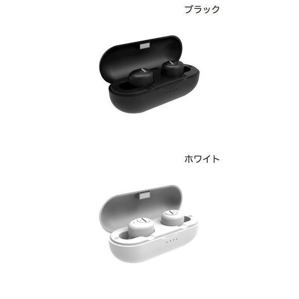 完全ワイヤレス イヤホン 独立 NAGAOKA BT817 Bluetooth 5.0 オートペアリング IPX4 防滴 完全ワイヤレス イヤホン ナガオカ ネコポス不可 ec-kitcut 02