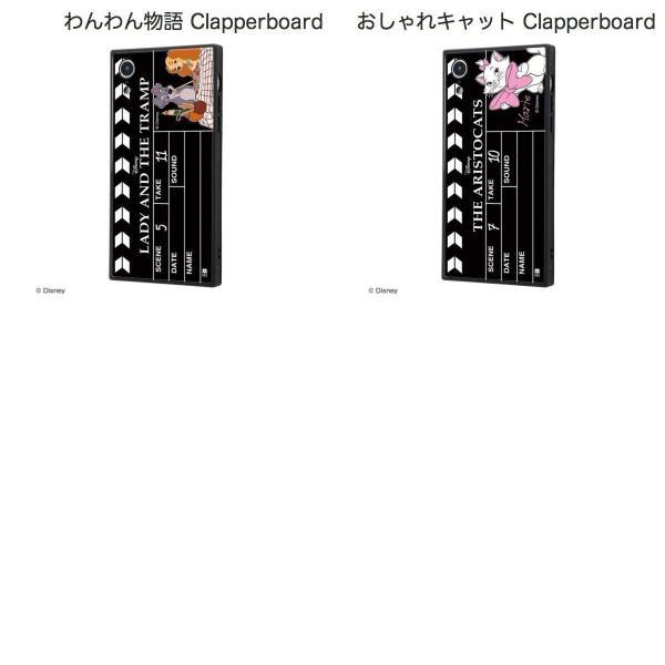 iPhoneXS / iPhoneX ケース ingrem iPhone XS / X ディズニーキャラクター 耐衝撃ケース KAKU トリプルハイブリッド イングレム ネコポス不可|ec-kitcut|06