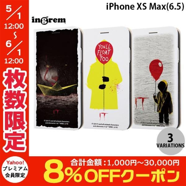 iPhoneXSMax ケース ingrem iPhone XS Max IT 手帳型ケース マグネットタイプ イングレム ネコポス送料無料|ec-kitcut