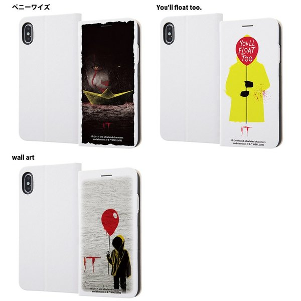 iPhoneXSMax ケース ingrem iPhone XS Max IT 手帳型ケース マグネットタイプ イングレム ネコポス送料無料|ec-kitcut|04