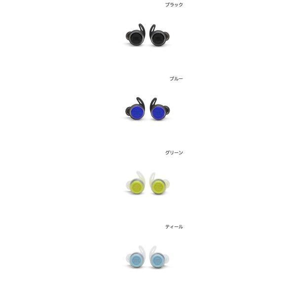 完全ワイヤレス イヤホン 独立 JBL REFLECT FLOW 完全ワイヤレス Bluetooth 5.0 イヤホン  ジェービーエル ネコポス不可|ec-kitcut|02