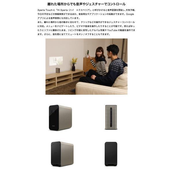 プロジェクター SONY ソニー G1109 Xperia Touch Android OS搭載 超短焦点 ポータブルスマートプロジェクター G1109 ネコポス不可 ec-kitcut 04