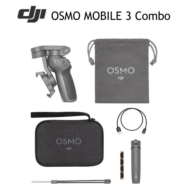 DJI OSMO Mobile 3 COMBO オズモ モバイル コンボ Bluetooth 5.0 スマートフォン対応 3軸ジンバル アクセサリ付属キット ネコポス不可|ec-kitcut