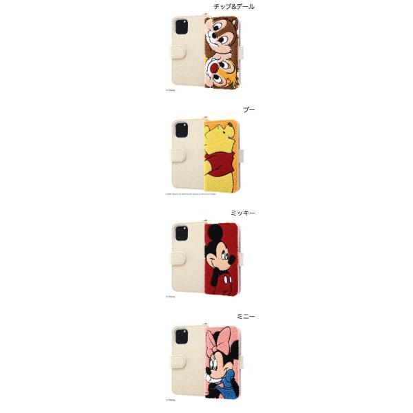 iPhone 11 Pro ケース ingrem iPhone 11 Pro ディズニーキャラクター 手帳型ケース サガラ刺繍  イングレム ネコポス不可 ec-kitcut 02