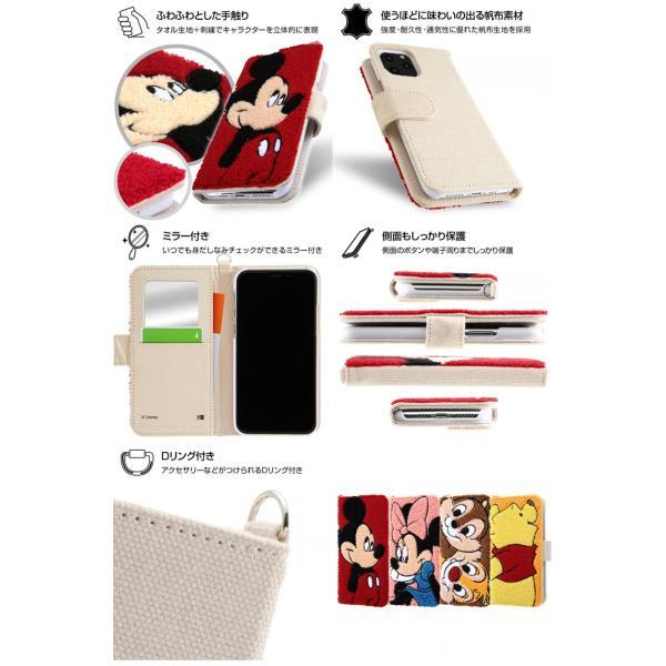 iPhone 11 Pro ケース ingrem iPhone 11 Pro ディズニーキャラクター 手帳型ケース サガラ刺繍  イングレム ネコポス不可 ec-kitcut 03