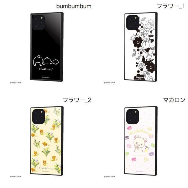 iPhone 11 Pro ケース ingrem iPhone 11 Pro リラックマ 耐衝撃ハイブリッドケース KAKU  イングレム ネコポス送料無料 ec-kitcut 02