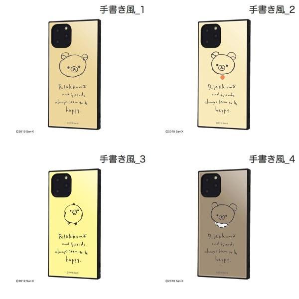 iPhone 11 Pro ケース ingrem iPhone 11 Pro リラックマ 耐衝撃ハイブリッドケース KAKU  イングレム ネコポス送料無料 ec-kitcut 03