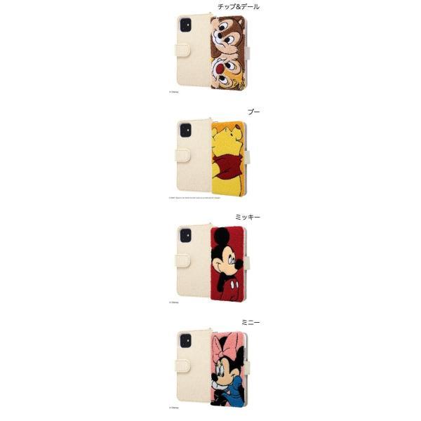 iPhone 11 / XR ケース ingrem iPhone 11 / XR ディズニーキャラクター 手帳型ケース サガラ刺繍  イングレム ネコポス不可|ec-kitcut|02