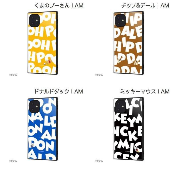 iPhone 11 ケース ingrem iPhone 11 ディズニーキャラクター 耐衝撃ハイブリッドケース KAKU  イングレム ネコポス送料無料|ec-kitcut|02