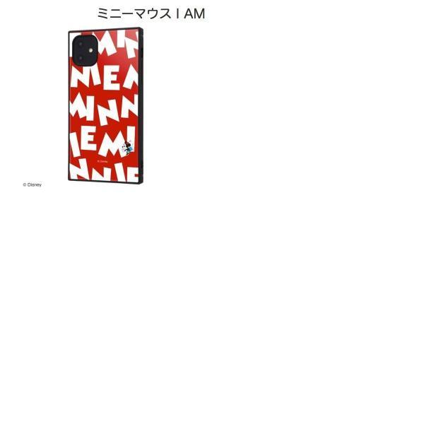 iPhone 11 ケース ingrem iPhone 11 ディズニーキャラクター 耐衝撃ハイブリッドケース KAKU  イングレム ネコポス送料無料|ec-kitcut|03