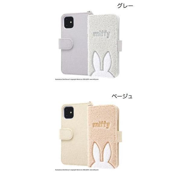 iPhone 11 / XR ケース ingrem iPhone 11 / XR ミッフィー サガラ刺繍 手帳型ケース 帆布  イングレム ネコポス不可|ec-kitcut|02