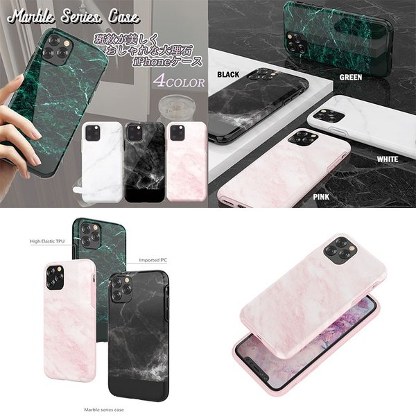 iPhone 11 Pro Max ケース Devia iPhone 11 Pro Max Marble series case  デビア ネコポス不可|ec-kitcut|03