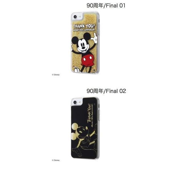 ingrem iPhone 8 / 7 / 6s / 6 MICKEY 90th ANNIVERSARY ラメグリッターケース イングレム ネコポス不可|ec-kitcut|02