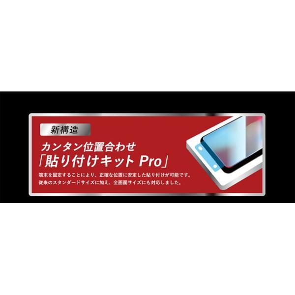 LEPLUS ルプラス iPhone 11 Pro / XS / X ガラスフィルム ドラゴントレイル スタンダードサイズ ゲーム特化 GLASS PREMIUM FILM 0.33mm ネコポス送料無料|ec-kitcut|04