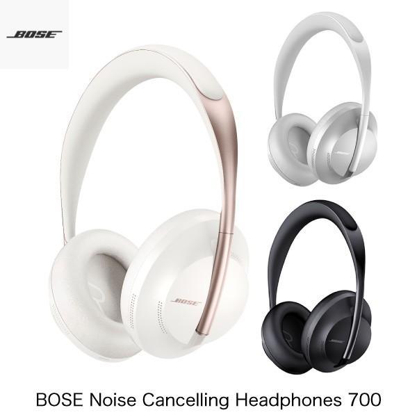 ワイヤレス ヘッドホン BOSE Noise Cancelling Headphones 700 Bluetooth 5.0 ボーズ ネコポス不可|ec-kitcut