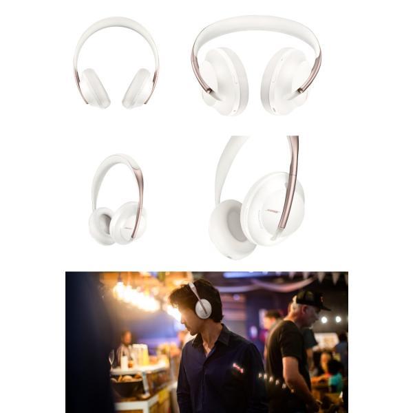 ワイヤレス ヘッドホン BOSE Noise Cancelling Headphones 700 Bluetooth 5.0 ボーズ ネコポス不可|ec-kitcut|03