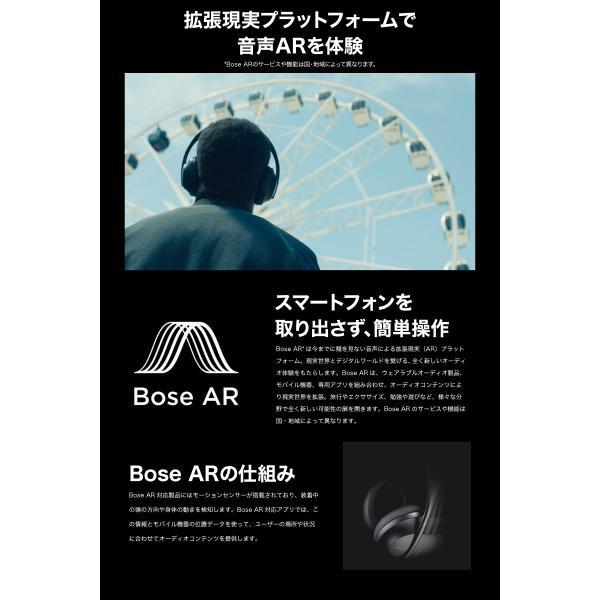 ワイヤレス ヘッドホン BOSE Noise Cancelling Headphones 700 Bluetooth 5.0 ボーズ ネコポス不可|ec-kitcut|08