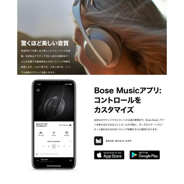 ワイヤレス ヘッドホン BOSE Noise Cancelling Headphones 700 Bluetooth 5.0 ボーズ ネコポス不可|ec-kitcut|09