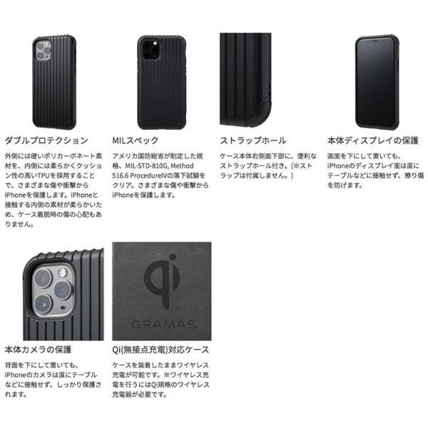 iPhone 11 Pro ケース GRAMAS iPhone 11 Pro Rib Hybrid Shell Case  グラマス ネコポス送料無料|ec-kitcut|04