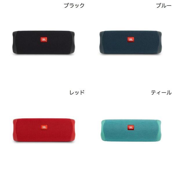 ワイヤレススピーカー JBL FLIP5 Bluetooth ワイヤレス IPX7 防水 スピーカー ジェービーエル ネコポス不可|ec-kitcut|02