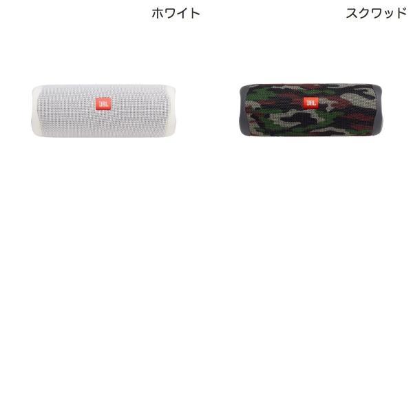 ワイヤレススピーカー JBL FLIP5 Bluetooth ワイヤレス IPX7 防水 スピーカー ジェービーエル ネコポス不可|ec-kitcut|03