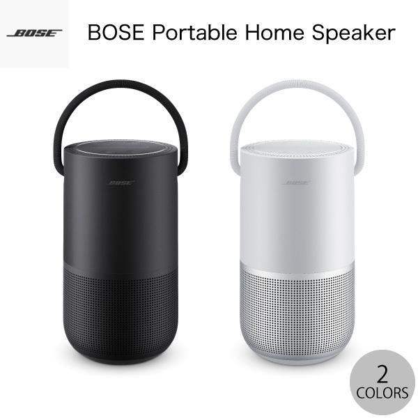 スマートスピーカー BOSE Portable Home Speaker 音声アシスタント対応 IPX4 防滴 Wi-Fi / Bluetooth ワイヤレス スマートスピーカー ボーズ ネコポス不可|ec-kitcut