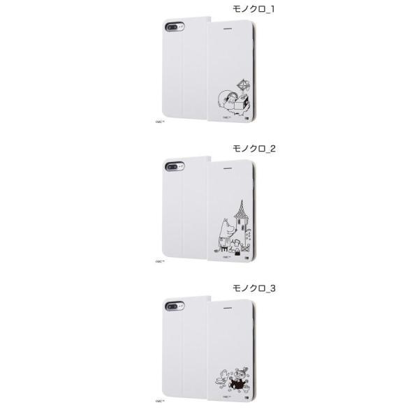 iPhone8Plus/ iPhone7Plus ケース ingrem iPhone 8 Plus / 7 Plus ムーミン 手帳型ケース マグネットタイプ  イングレム ネコポス不可|ec-kitcut|02