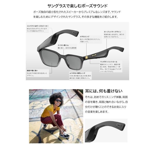 BOSE Frames Alto オーディオサングラス オープンイヤー Bluetooth ワイヤレス ウェアラブル オーディオ サングラス ボーズ ネコポス不可|ec-kitcut|04