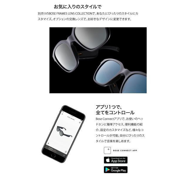 BOSE Frames Alto オーディオサングラス オープンイヤー Bluetooth ワイヤレス ウェアラブル オーディオ サングラス ボーズ ネコポス不可|ec-kitcut|05