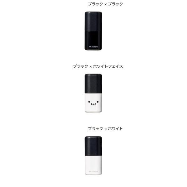 モバイルバッテリー エレコム モバイルバッテリー 小型 2500mAh 1ポート ネコポス不可 ec-kitcut 02